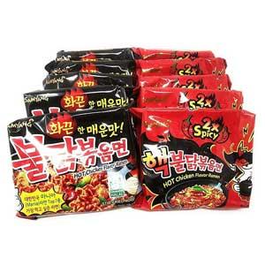 Best Spicy Ramen