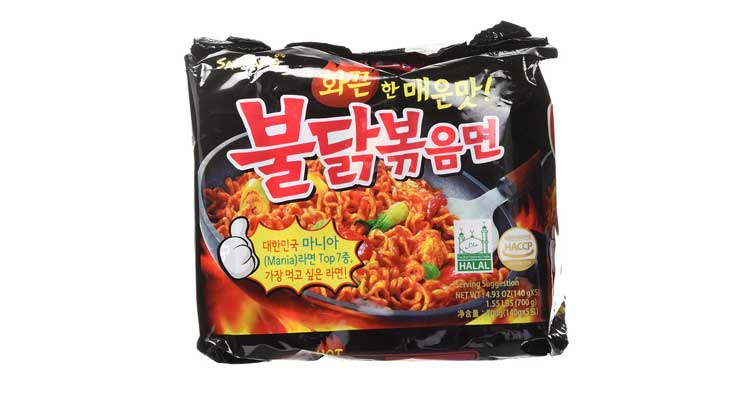 Best Spicy Ramen